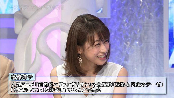 2018年06月09日加藤綾子の画像07枚目