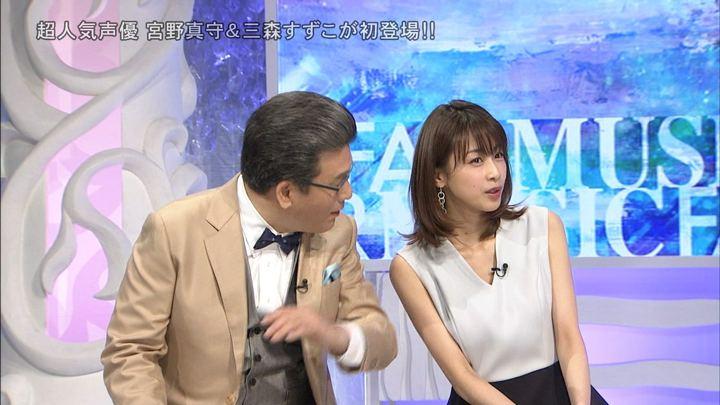 2018年06月09日加藤綾子の画像11枚目