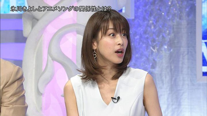 2018年06月09日加藤綾子の画像12枚目
