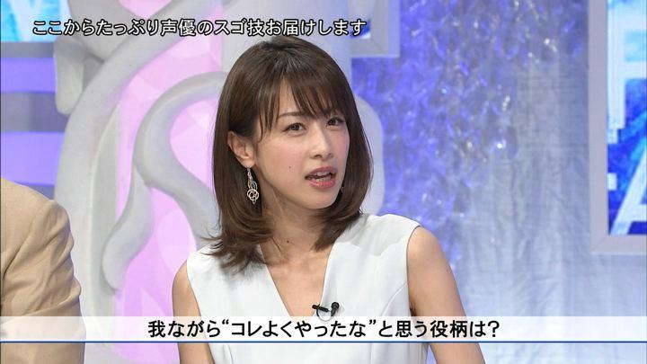 2018年06月09日加藤綾子の画像15枚目