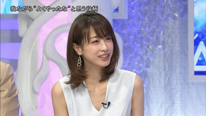 2018年06月09日加藤綾子の画像17枚目