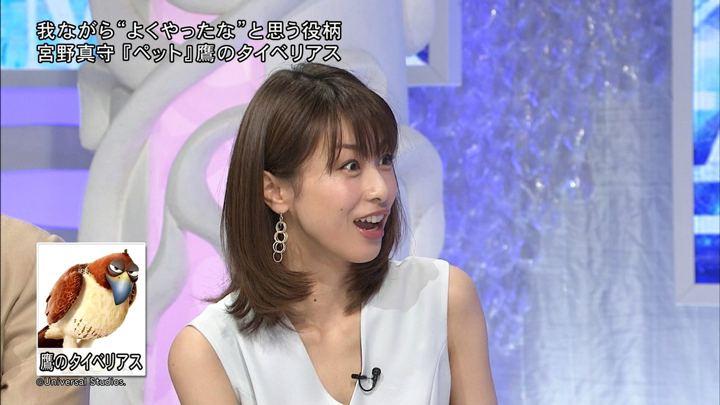 2018年06月09日加藤綾子の画像18枚目