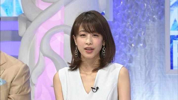 2018年06月09日加藤綾子の画像22枚目