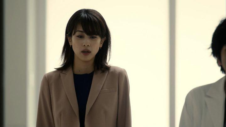 2018年06月10日加藤綾子の画像01枚目