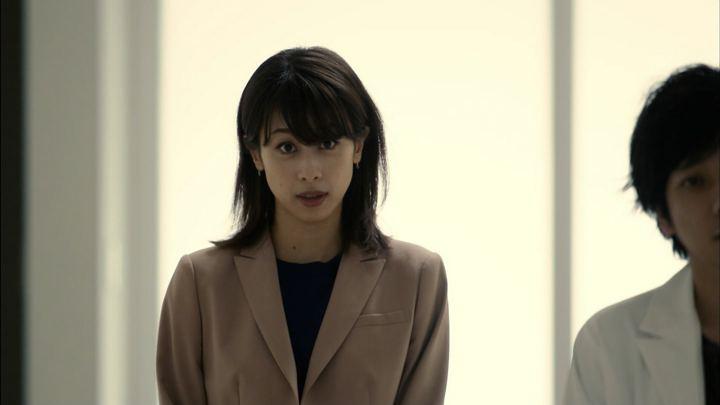 2018年06月10日加藤綾子の画像02枚目