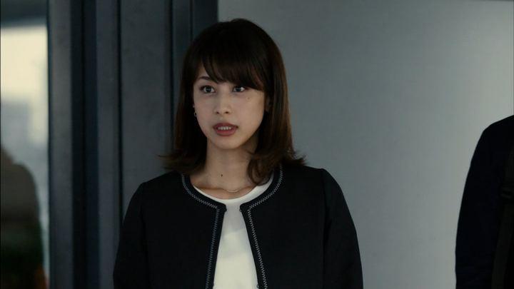 2018年06月17日加藤綾子の画像12枚目