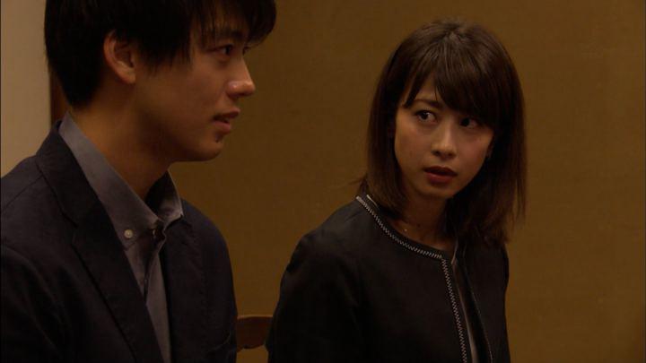 2018年06月17日加藤綾子の画像15枚目