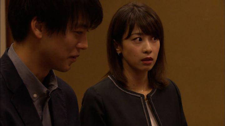 2018年06月17日加藤綾子の画像17枚目