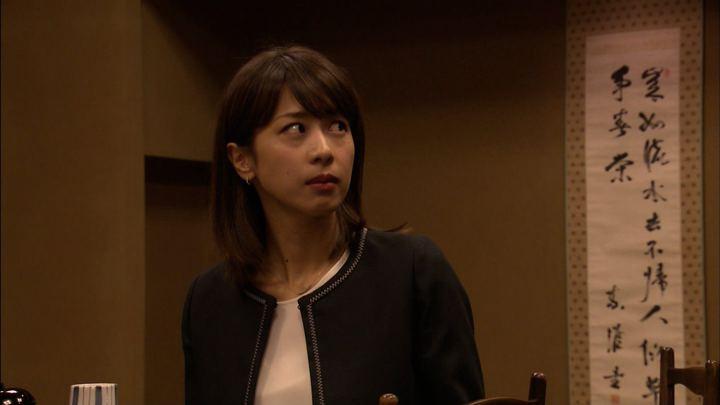 2018年06月17日加藤綾子の画像20枚目
