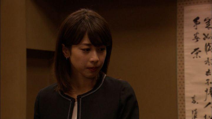 2018年06月17日加藤綾子の画像22枚目