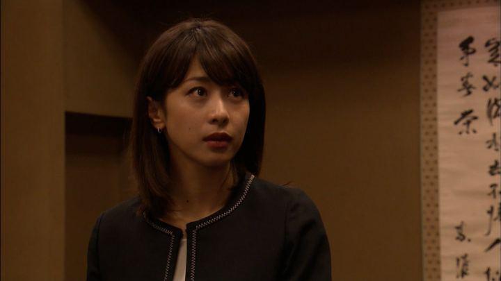 2018年06月17日加藤綾子の画像23枚目
