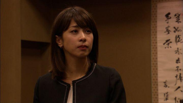 2018年06月17日加藤綾子の画像24枚目