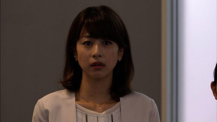 2018年06月17日加藤綾子の画像27枚目