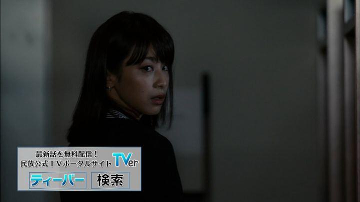 2018年06月17日加藤綾子の画像32枚目