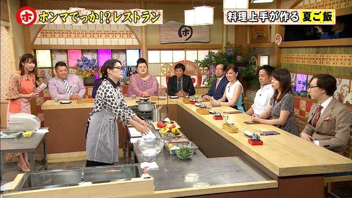 2018年06月20日加藤綾子の画像13枚目