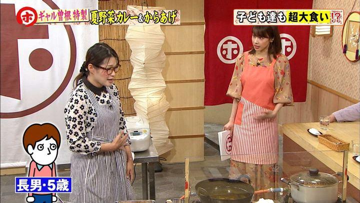2018年06月20日加藤綾子の画像17枚目