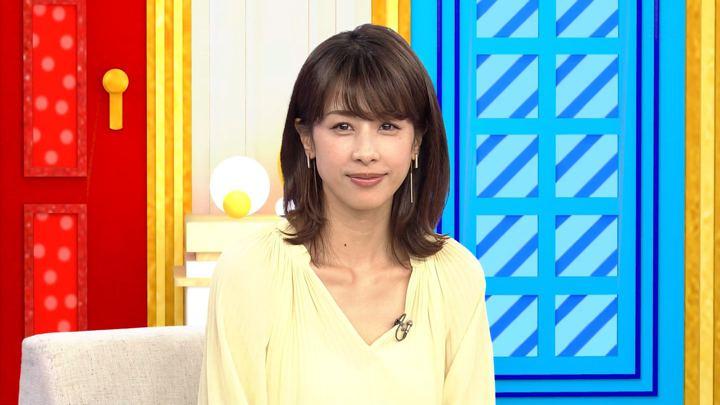 2018年06月21日加藤綾子の画像01枚目