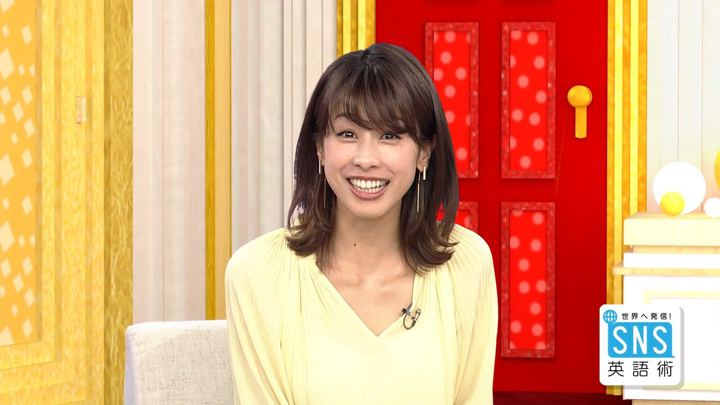 2018年06月21日加藤綾子の画像05枚目