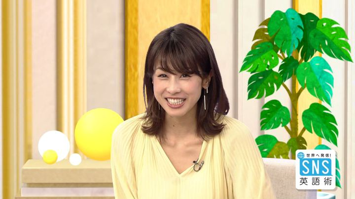 2018年06月21日加藤綾子の画像09枚目