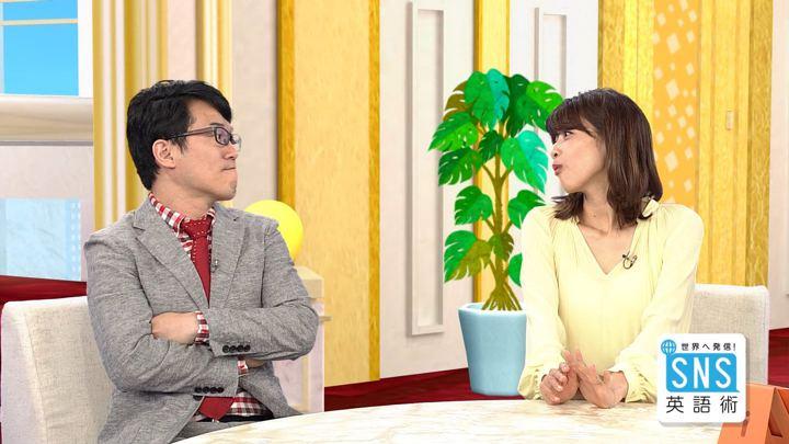 2018年06月21日加藤綾子の画像10枚目