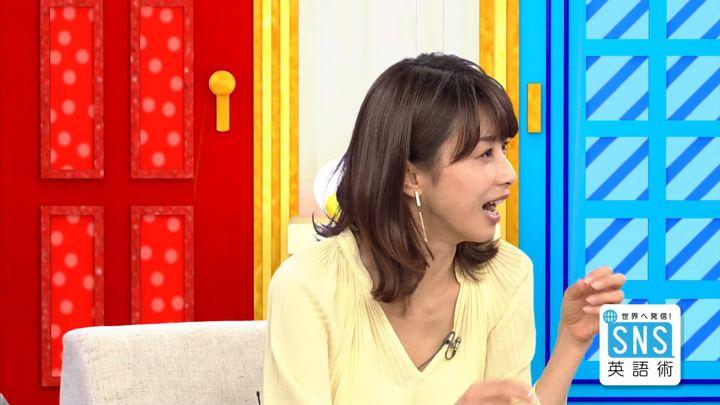 2018年06月21日加藤綾子の画像14枚目