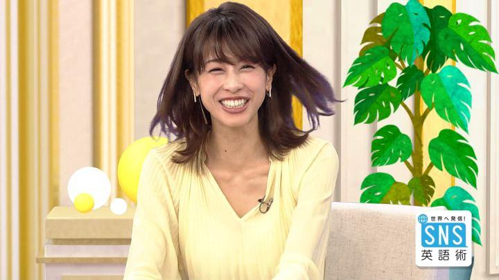 2018年06月21日加藤綾子の画像18枚目