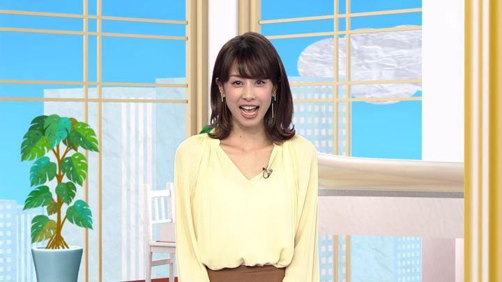 2018年06月21日加藤綾子の画像20枚目