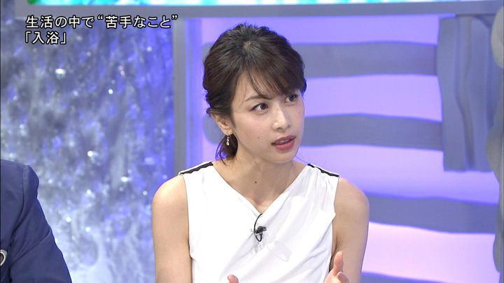 2018年06月23日加藤綾子の画像34枚目