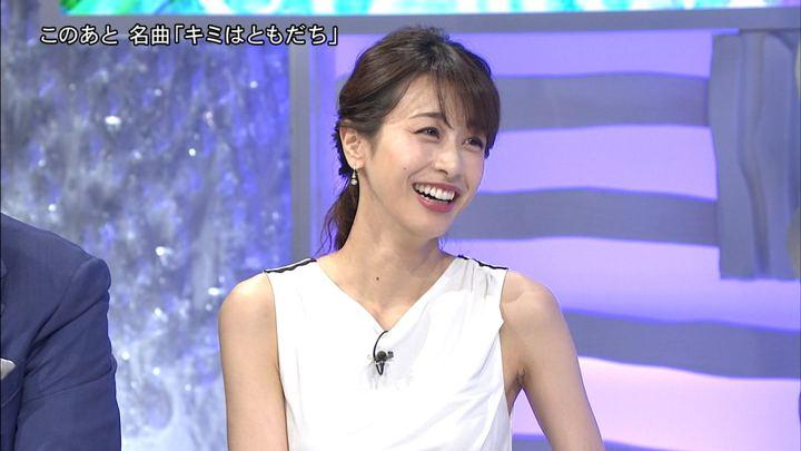 2018年06月23日加藤綾子の画像36枚目