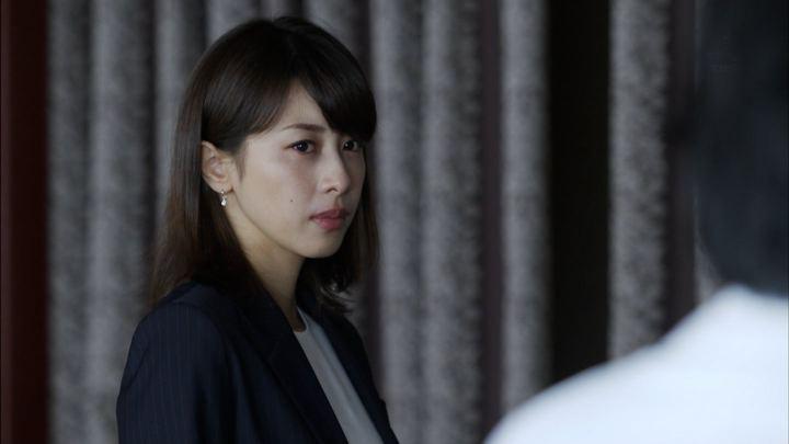 2018年06月24日加藤綾子の画像08枚目