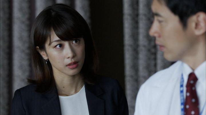 2018年06月24日加藤綾子の画像12枚目