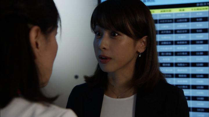 2018年06月24日加藤綾子の画像14枚目