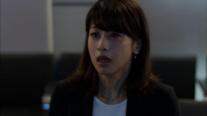 2018年06月24日加藤綾子の画像21枚目