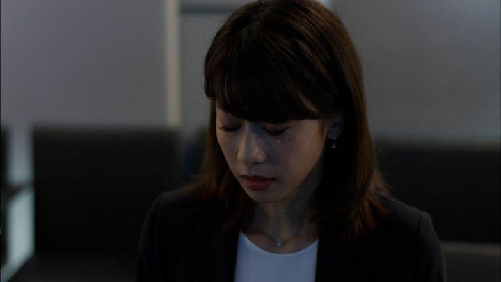 2018年06月24日加藤綾子の画像22枚目