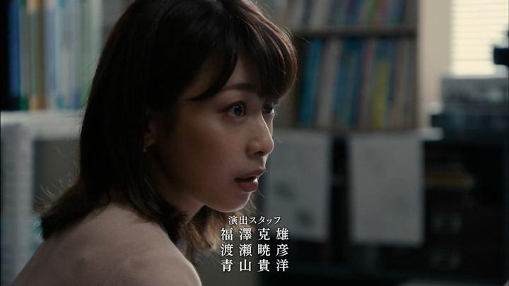 2018年06月24日加藤綾子の画像25枚目