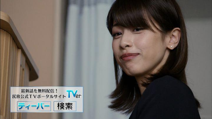 2018年06月24日加藤綾子の画像26枚目