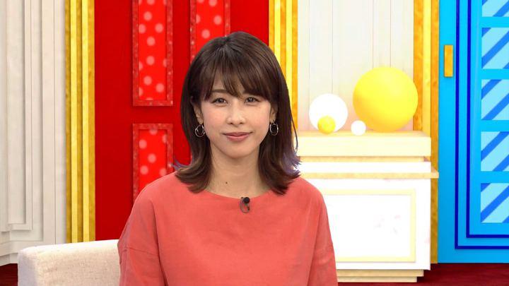 2018年06月28日加藤綾子の画像01枚目