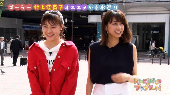 2018年06月30日加藤綾子の画像01枚目