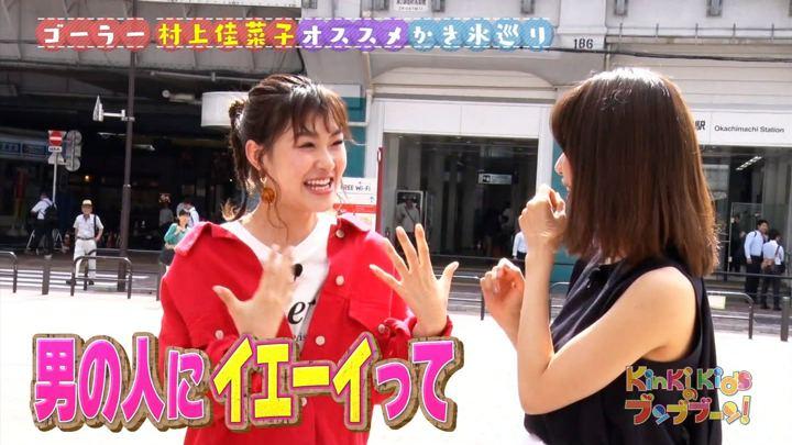 2018年06月30日加藤綾子の画像03枚目