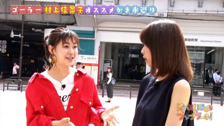 2018年06月30日加藤綾子の画像04枚目