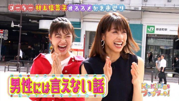 2018年06月30日加藤綾子の画像06枚目