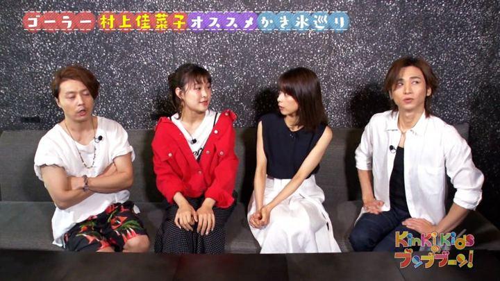 2018年06月30日加藤綾子の画像08枚目