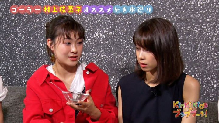 2018年06月30日加藤綾子の画像09枚目