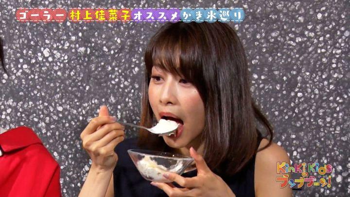 2018年06月30日加藤綾子の画像10枚目