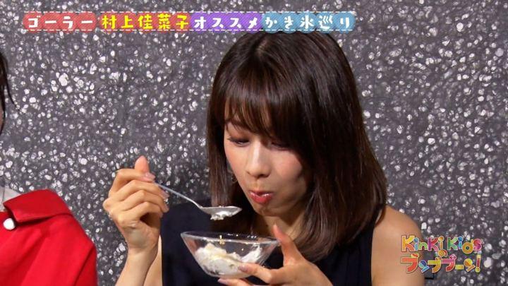 2018年06月30日加藤綾子の画像12枚目