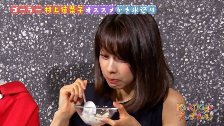 2018年06月30日加藤綾子の画像13枚目