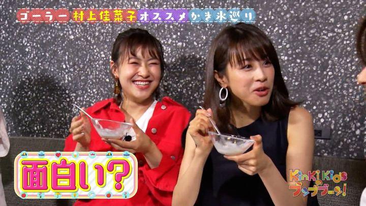 2018年06月30日加藤綾子の画像14枚目