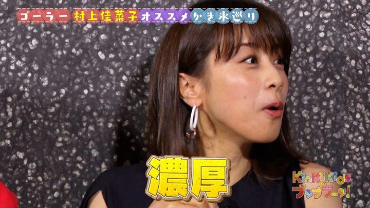 2018年06月30日加藤綾子の画像19枚目