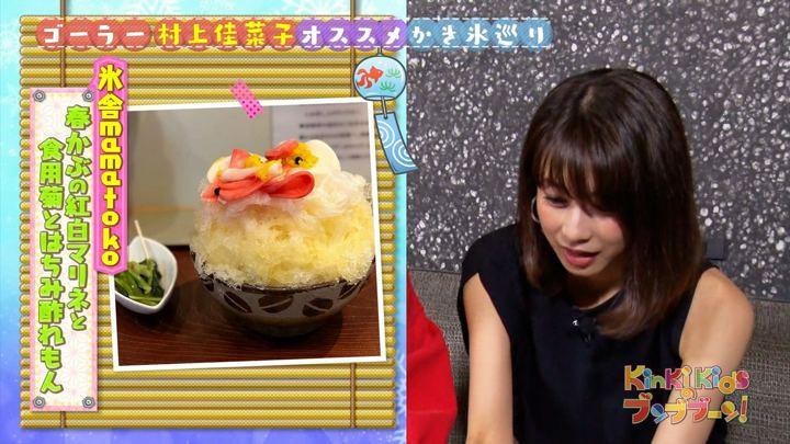 2018年06月30日加藤綾子の画像21枚目
