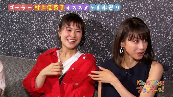 2018年06月30日加藤綾子の画像22枚目